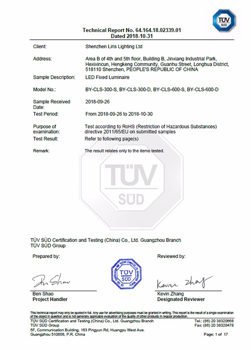 TUV SUD certificated LED Cabinet light
